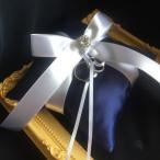 完成品リングピロー【ロイヤルブルー】白リボン ビジュー ウェディング 結婚式 ブライダル サムシングブルー ネイビー