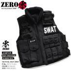 SWAT スワット タクティカルベスト メンズ レディース 長袖 特殊部隊 POLICE ポリス ジャケット かっこいい おしゃれ 無地 黒 サバゲー サバイバルゲーム
