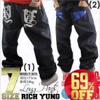 リッチヤング RICH YUNG デニムロングパンツ メンズ B系 バックポケットデザイン ブランドロゴペイント