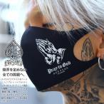 在庫あり 即発送 洗える マスク 布マスク 速乾 通気性 国内配送 エースフラッグ ACEFLAG おしゃれ かっこいい 布製 立体 祈り手 プレイングハンズ ロゴ