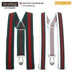 キッズ 子供用 男の子 女の子 サスペンダー ベルト かっこいい カラーボーダー ライン 吊りバンド Y型 小物 ユニセックス 赤緑 白緑赤