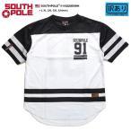サウスポール SOUTH POLE フットボールシャツ ホッケーシャツ ゲームシャツ 半袖 メンズ 大きいサイズ b系 かっこいい おしゃれ ナンバー ライン 切替