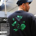 LRG ロンT 大きいサイズ エルアールジー Tシャツ 長袖 シンプル 大麻 マリファナ ヘンプ ロゴ ブランドロゴ 袖ロゴ