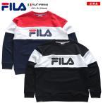 フィラ FILA トレーナー スウェット 長袖  大きいサイズ スポーツ ファッション かっこいい おしゃれ 切替 ロゴ トリコロールカラー ビッグシルエット