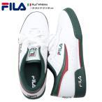 フィラ FILA スニーカー 靴 シューズ F13 ローカット フィットネス 赤緑 白
