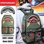 ショッピングバック バックパック スプレーグラウンド SPRAY GROUND