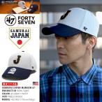 WBC 侍ジャパン ローキャップ フォーティーセブンブランド 47BRAND