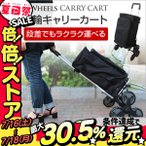 ショッピングカート 3輪 折りたたみ 50L 軽量 耐荷重30kg キャリーカート 高齢者 旅行 ワゴン 三輪 カート 階段対応