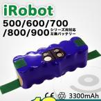 iRobot アイロボット 電池 ROOMBA バッテリー 送料無料 セール