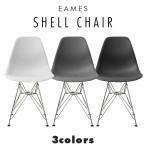 イームズチェア ダイニングチェア DSR スチール脚 全4色 eames リプロダクト 椅子 イス ジェネリック家具 北欧  デザイナーズ シェルチェア