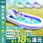 プール すべり台 滑り台 大型 ビニールプール ファミリープール キッズプール 子ども用 家庭用プール すべり台付き スライダー