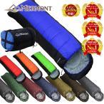 寝袋 冬用 洗える 耐寒温度-4℃ 連結可能 暖かい 防寒 封筒型 軽量 コンパクト 防災 ファミリーキャンプ 封筒型シュラフ マミー型シュラフ 安い