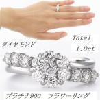 リング ダイヤモンドリング レディース プラチナ Pt900 1.00ct ダイヤモンド リング ギフト プレゼント ラッピング 受注品