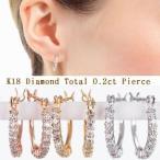 ショッピングダイヤモンド ダイヤモンドピアスレディースハーフエタニティ18金K180.2ctダイヤモンドピアスギフトプレゼントラッピングあすつく