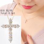 ダイヤモンドネックレスクロスK18レディース