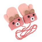 ベビー手袋 キッズ手袋 ミトン かわいい クマ あったか 厚手 かけ紐付き 1-5歳 幼児 女の子 男の子 指なし ニッ