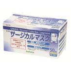 (当店人気ランキング第3位)サラヤ サージカルマスク ブルー フリーサイズ 175mm×95mm 50枚入 50095