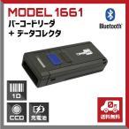 ワイヤレスバーコードスキャナー MODEL 1661 (メモリ内蔵 データコレクター)