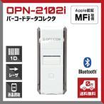 ショッピングbluetooth (送料無料)超小型 バーコード データコレクター OPN-2102i-WHT, Bluetooth, MFi, レーザスキャナー, 液晶読取, 無線, GS1 DataBar / ウェルコムデザイン