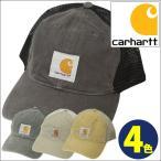 カーハート Carhartt メッシュキャップ メンズ Buffalo Cap USAモデル