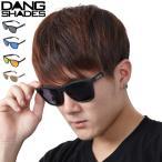 DANG SHADES ダンシェイディーズ サングラス 偏光レンズ メンズ Originals Sunglass POLARIZED USAモデル