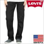 リーバイス Levi's 505 ジーンズ デニム メンズ USAモデル