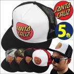 ショッピングサンタ サンタクルーズ SANTA CRUZ メッシュキャップ メンズ Classic Dot Trucker Mesh Hat USAモデル