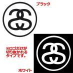 STUSSY ステューシー ステッカー メンズ Small SS-Link Decal Sticker USAモデル