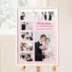 ウェルカムボード 結婚式に間に合う最短納期4日の早い対応 A3 DT
