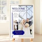 ウェルカムボード 結婚式まで早い最短納期4日でまだ間に合います A3 RW
