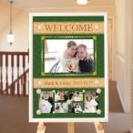 ウェルカムボード 結婚式に間に合う最短納期4日の早い対応 A3 EL