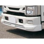 いすゞ エルフ 07 標準車 フロントスポイラー LED付き 純正色 ホワイト塗装済 イスズ ISUZU ELF 2tトラック トラックカスタム