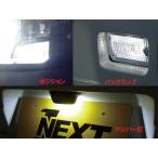 J-NEXT ダイハツ ハイゼット/ハイゼットジャンボ(S500P/S510P)用 ポジション バックランプ ナンバー LED セット DAIHATSU HIJET 軽トラック 軽トラカスタム