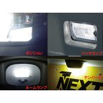 J-NEXT ダイハツ ハイゼット/ジャンボ(S500P/S510P)用 ポジション バックランプ ルーム ナンバー LED セット DAIHATSU HIJET 軽トラック 軽トラカスタム