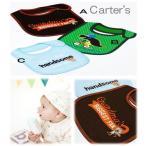 Carter's/カーターズ/スタイ/ベビー/アウトレット/よだれかけ/可愛い/出産祝/ギフト