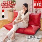 ソファ 二人掛け 一人掛け 合皮レザー 日本製 ホワイト ブラック レッド リクライニング《合皮レザーソファ》
