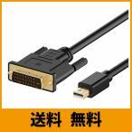 Rankie Mini DisplayPort(Thunderbolt Port) ? DVI 変換ケーブル 1080P高解像度 1.8m ブラック