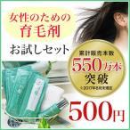 ショッピング女性 お試し 薬用育毛剤 頭皮ケア 女性用 リリィジュ(約8日分)