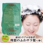 リリィジュ薬用ふわ髪シャンプー詰替えタイプ(700mL) 1袋 専用ボトル別売