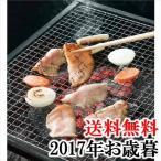 2017年お歳暮ギフト『相模豚とんとろ漬』(送料無料)(代引不可)