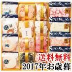 2017年お歳暮ギフト『井桁堂 えびせんまんさい(大)』(送料無料)(代引不可)