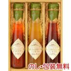 飛騨高山ファクトリー 〜食菜味〜すこやかドレッシングギフト ID-3【代引不可】