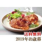 2019年お歳暮ギフト『平田牧場 三元豚 肩ロース味噌漬け 6個』(送料無料)(代引不可)