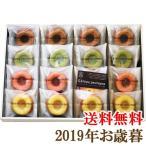 2019年お歳暮ギフト『井桁堂 ガトープルポ(大)』(送料無料)(代引不可)