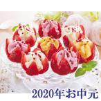 2020年お中元ギフト『花いちごのバラエティアイス(博多あまおう)』(代引不可)