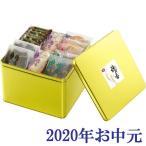 2020年お中元ギフト『亀田製菓 穂の香30』(代引不可)