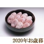 2020年お歳暮ギフト『長野産市田柿(干柿) 500g(16〜24個)』(代引不可)