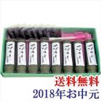 2018年お中元ギフト『坂利製麺所 くずきり』(送料無料)(代引き不可)