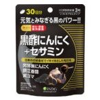 黒酢-商品画像