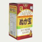 2個以上で送料無料! 『ぬか玄粒(ぬかげん)【560粒】』国内産 玄米表皮・胚芽使用